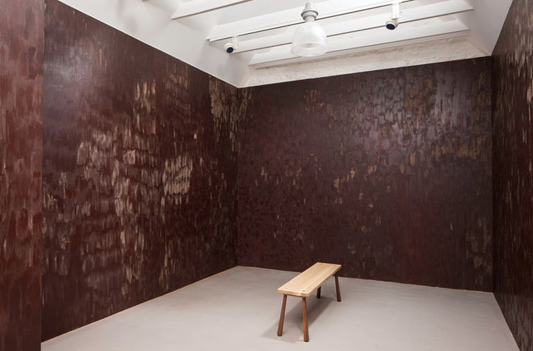 Chocolate room 1