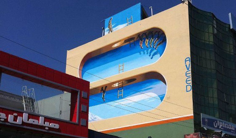 We wish these surreal street murals were in the UK