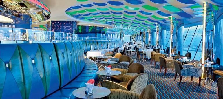 Skyview, Dubai Hotel