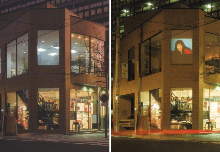 Electrochromic glazing without image projected